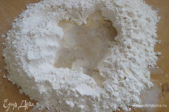Сначала нужно приготовить тесто. Для этого горкой насыпаем муку на рабочую поверхность. Делаем углубление и вливаем в него растительное масло и небольшое количество воды, солим и начинаем замешивать тесто. Воду для теста берем ледяную!
