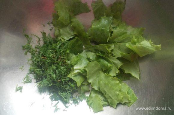 Укроп порезать мелко, салат порвать руками.