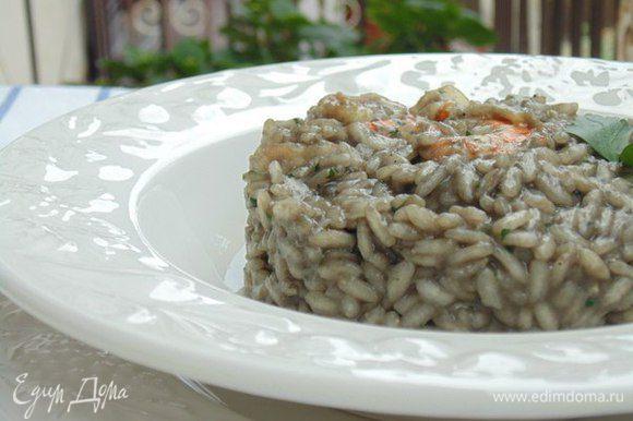 Приятного аппетита! Аромат Италии, моря и сыра! Buon appetito!