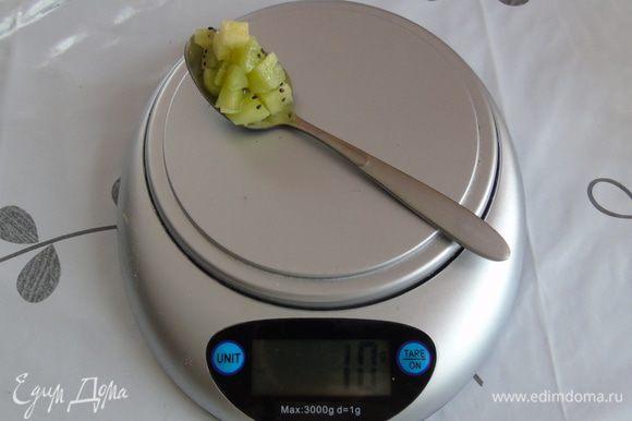 Начинку тоже взвешиваем, тоже 10 грамм.