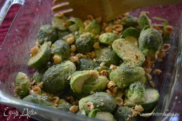 В жаропрочном смазанном растительным маслом блюде смешать брюссельскую капусту, фундук и смесь из масла. Поставить в разогретую духовку 225С на 15 мин.