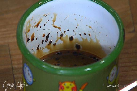 Растворимый кофе залить 1 ст. ложкой кипятка, перемешать.