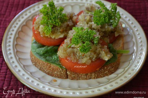 Выкладываем заправку поверх томатов. Украшаем свежей зеленью и вперед наслаждаемся вкусным обедом. Для пикника заправку положить в закрытый контейнер.