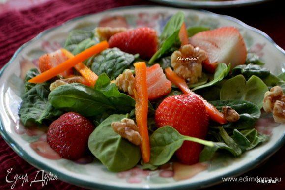 Сладкий красный перец небольшой очистить, нарезать соломкой. Добавить в салат. Разложить грецкие очищенные орехи.