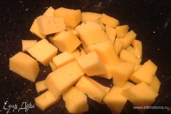 Сыр нарежьте маленькими кубиками.