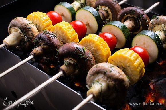 Время жарить! Овощи готовятся очень и очень быстро, поэтому следите в оба, чтобы не прозевать. На хороших углях готовность наступает через 10-12 минут. И можно подавать к столу.