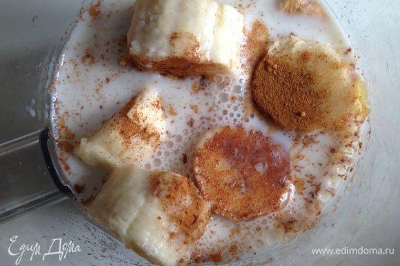 Влить немного молока и взбить до состояния пюре. При необходимости добавить мёд.