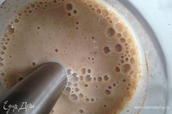 Готовое пюре разбавить оставшимся молоком до нужной консистенции.