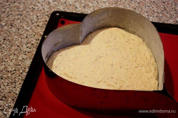 Разъёмную форму в виде сердца диаметром 22 см смазать маслом и слегка присыпать мукой. Выложить в неё тесто и выпекать в разогретой до 175*С/ с конвекцией до 150*С духовке около 40 мин, проверяя готовность деревянной шпажкой.