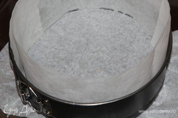 Духовка разогрета до 175 градусов (электрическая), газовая - до 190-200. Разъемную форму диаметром 20 см выстилаем пергаментом. Пергамент смазываем небольшим количеством растительного масла при помощи силиконовой кисточки или любым другим доступным способом.