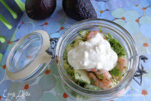 Легко взять такой салат с собой! Приятного аппетита!