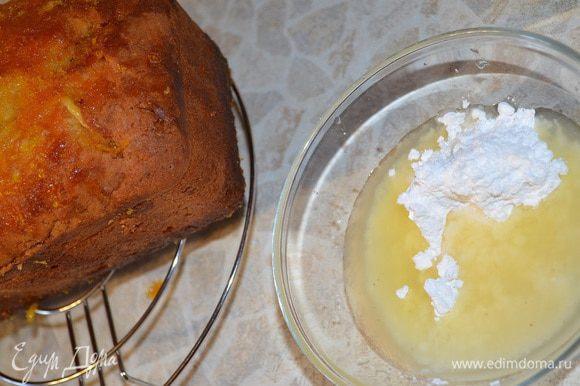 Сахарную пудру смешать с таким количеством лимонного сока, чтобы получилась густая глазурь. Покрыть кекс глазурью нанося столовой ложкой, давая стекать по бокам.