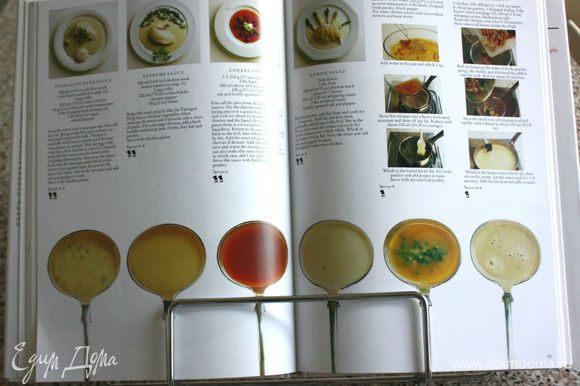 Данный соус крайний слева :)