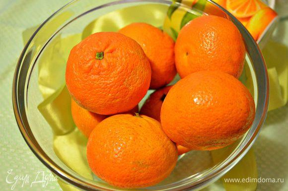 Для начала подготовьте, помойте мандарины.