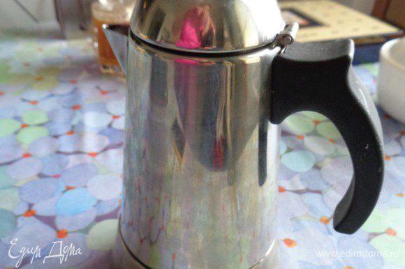 Закрутим кофеварку и поставим на плиту на маленький огонь.