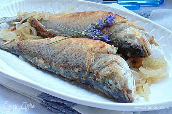 Рыбка готова! Приятного аппетита! Быстро и отменный результат. Готовьте с удовольствием!