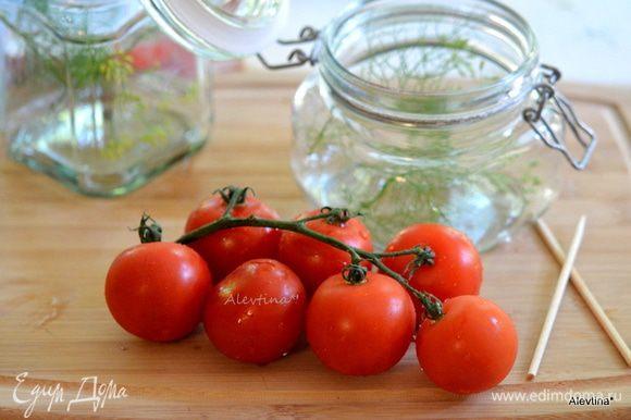 В чистые банки выложить веточки свежего укропа. Каждую помидорку проткнуть в нескольких местах.