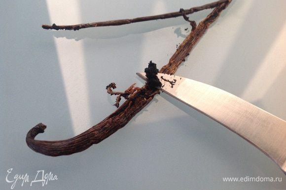 Стручок ванили разрежьте пополам и выскребите ножом семена.