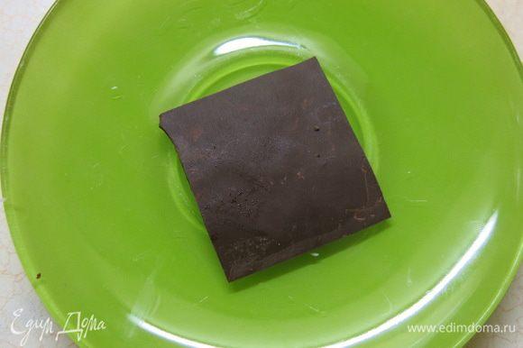 Даём шоколадному слою застыть. Дисковым ножом для пиццы режем на 14 пластинок, приблизительно 4х4 см. Отправляем в холод до твёрдого состояния.