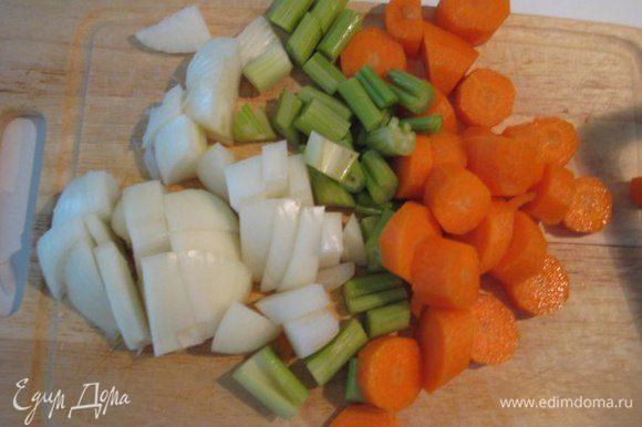 Лук, морковь, сельдерей очистить, нарезать произвольно.