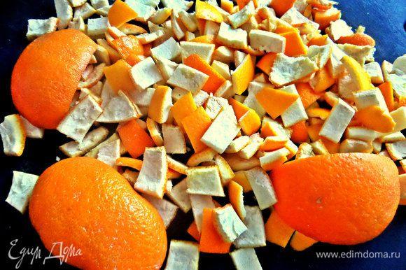 Корочки с чистых апельсинов (у меня 2 красных и 2 жёлтых было, но это не имеет значение) нарезаем на кубики или как хочется. Мои корочки весили 238 г. Толстую белую мякоть кое-где я сняла.