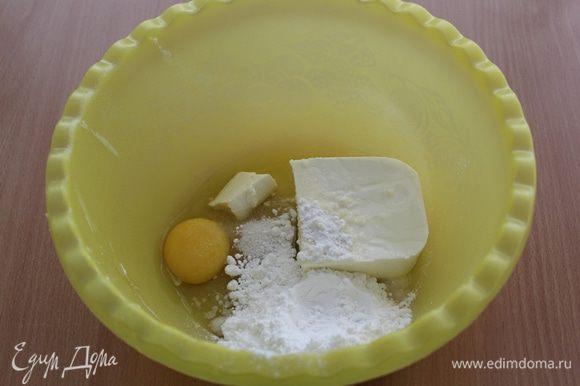 Для покрытия пирога необходимо взбить яйцо, сахарную пудру и творожный сливочный сыр.