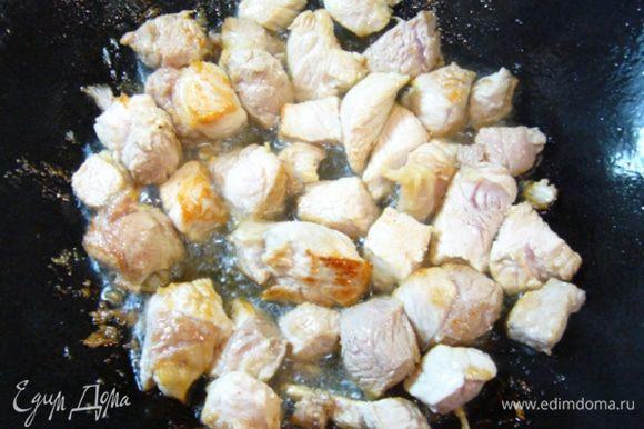 Свинину нарезать средними кубиками. Хорошо разогреть сковороду вок, добавить в нее масло, на сильном огне обжарить свинину (4 мин.).