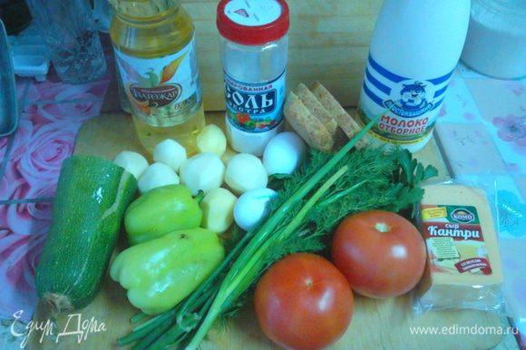 Приготовить ингредиенты. Овощи помыть, почистить.
