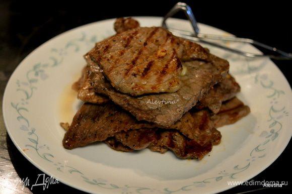 Готовим на разогретом гриле или гриль сковороде. Тонкой нарезки говядина готовиться за считанные минуты, примерно 1-2 минуты сторона. Потолще дольше.