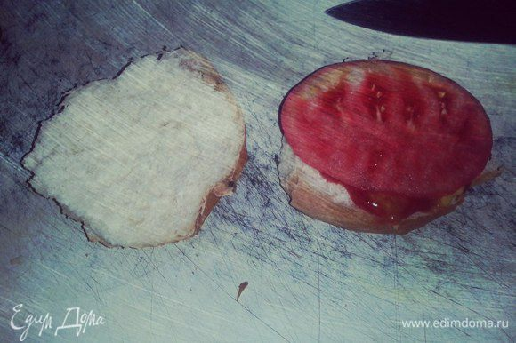 Слайс помидора.