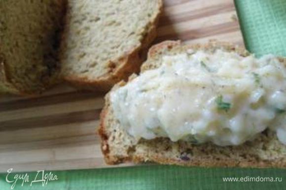 Отрезаем кусочек полезного хлеба, намазываем домашним сыром и радуемся новому дню! Вот еще рецептик плавленного сыра, который я делала. Спасибо, Ярослава http://www.edimdoma.ru/retsepty/66368-plavlenyy-syr-s-bekonom