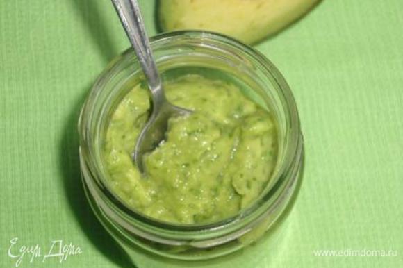 Мой смузи получился густой и питательный! Таким напитком-супом можно заменить один прием пищи. Всем здоровья!
