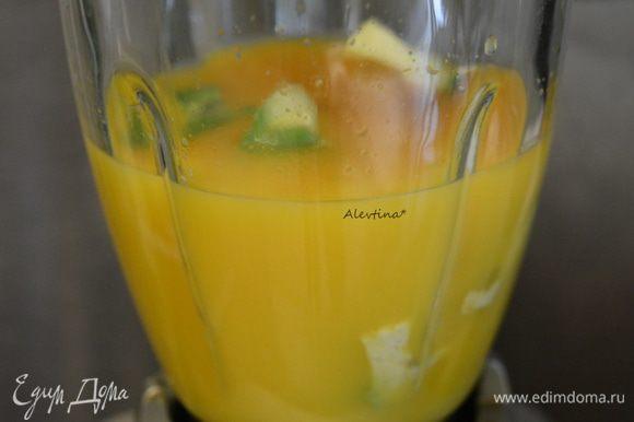 В блендер добавить очищенный авокадо от ядра и кожицы. Сок апельсиновый натуральный. Ваниль по желанию и мед.