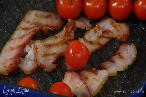 Разогреть сковороду-гриль, выложить нарезанную грудинку, помидоры вместе с веточкой и все обжарить, затем выложить на бумажное полотенце, чтобы удалить излишки жира.