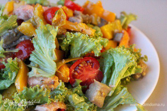 Наслаждаемся очень вкусным и полезным салатом!;)