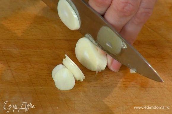 Чеснок почистить и нарезать кружками.