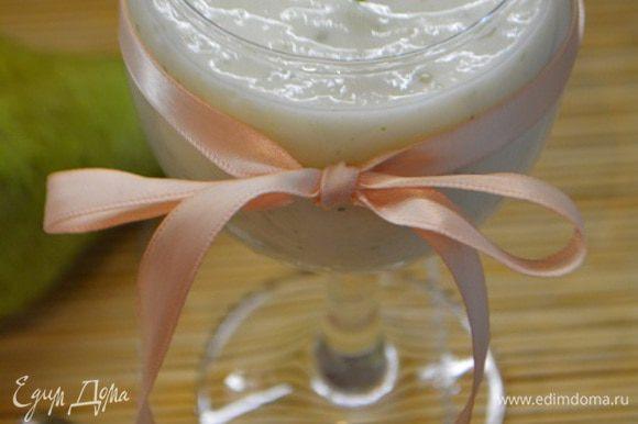 Налить в стакан и можно наслаждаться! Приятного аппетита и отличного здоровья!