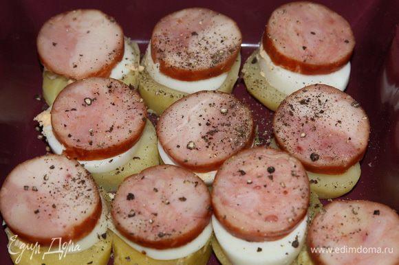 Выкладываем слоями: слой картофеля, слой яиц, слой колбасы, солим перчим по вкусу.