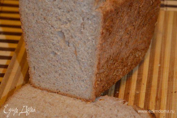 А вот и пшеничный на ржаной закваске!