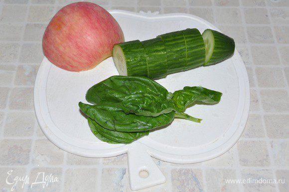 Среднего размера огурец и половинку сладкого яблоко помыть, порезать на кусочки.