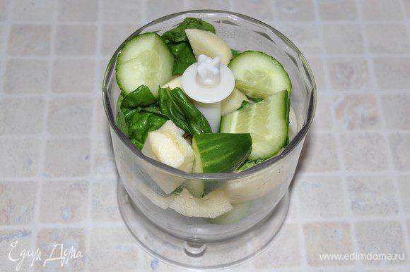 Сложить в чашу блендера, добавить листочки базилика и взбить на высокой скорости до однородности.