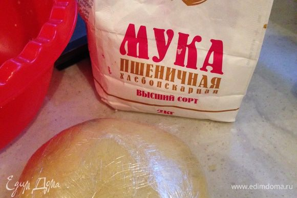 Не нужно месить долго, как только образовалось однородное гладкое тесто заворачиваем его в пищевую пленку и ставим в холодильник на 40-50 минут.