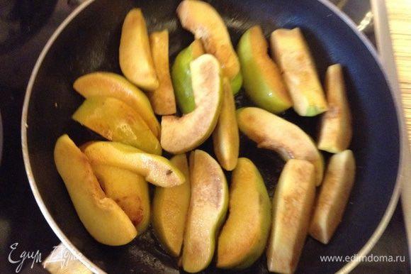 Айву вымыть обсушить порезать на дольки и обжарить на смеси оливкового (растительного) и сливочного масла. Переложить в другую посуду.