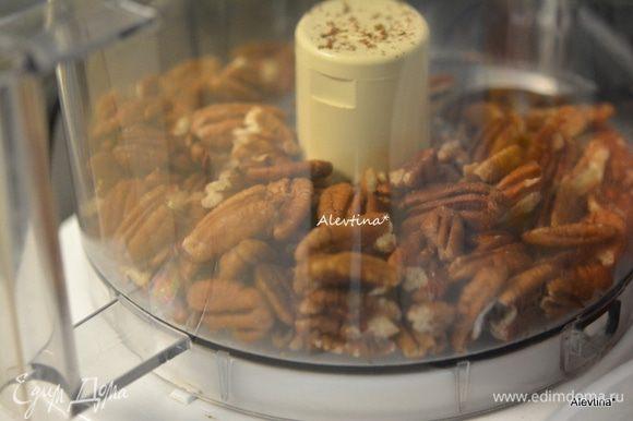 Орехи пекан или грецкий порубить в крошку ножом или в кухонном процессоре.