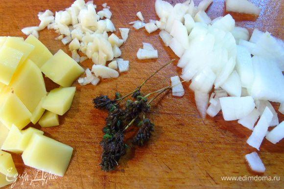 Лук нарезаем, чеснок измельчаем. картофель нарезаем кубиками, тимьян моем.