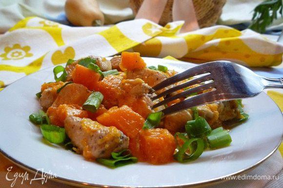 Готовую индейку с тыквой подаем к столу горячей, посыпав зеленым луком!!! Приятного всем аппетита!!!