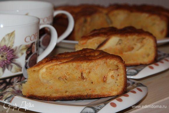 Пирог хорош теплым, но и холодный тоже очень вкусно! Приятного аппетита!