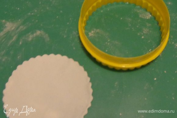 Тонко раскатать мастику, вырезать кружки.