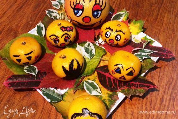 Деткам развлечение нарисовать такие мордашки мандаринчикам, апельсинчикам, да чему угодно. Для кого праздник, для кого нет, но зато есть повод развлечься!