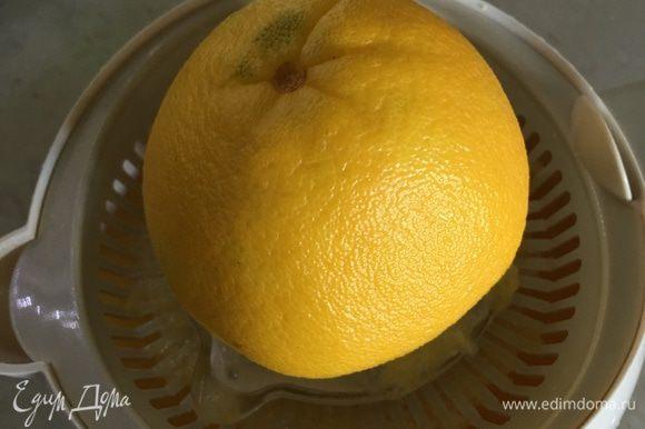 Выжимаем апельсин.